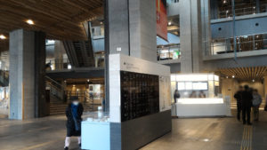 長崎県庁1階案内窓口