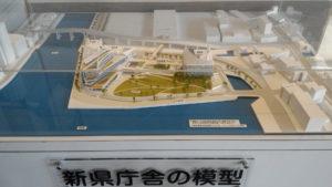 長崎県庁模型