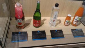 長崎名産のお酒