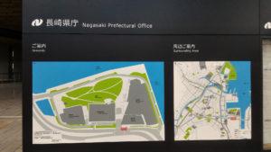 長崎県庁新庁舎敷地案内図