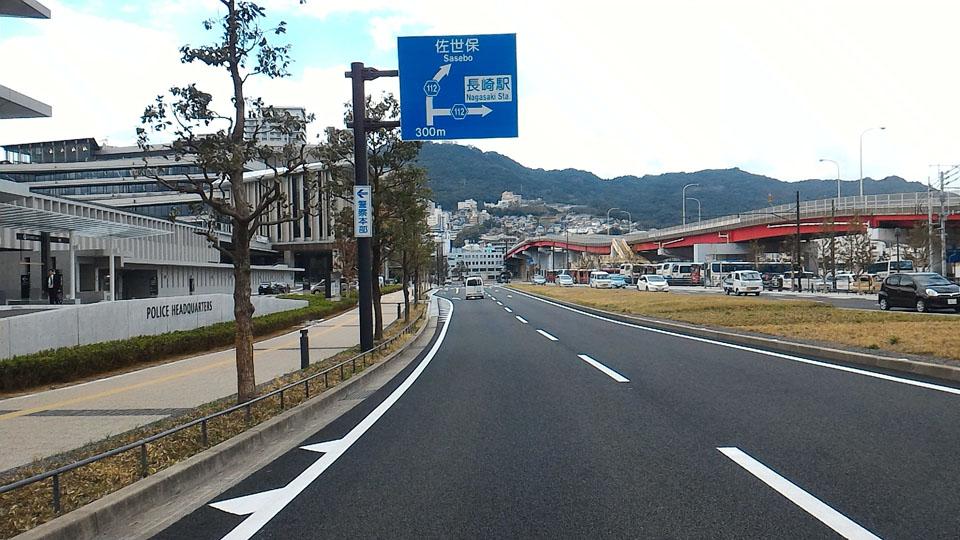 長崎県警察本部、県庁舎