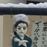 長崎の龍馬は寒かばい!