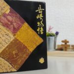 長崎の銘菓はもちろんこれ、その名は