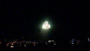 みなと祭りのハート型花火
