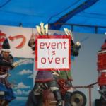 松浦水軍祭り2019