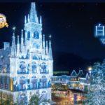 ハウステンボス光の王国2019